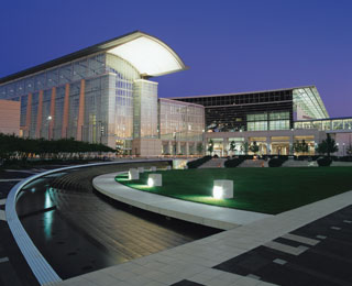 McCormick Place at Illinois
